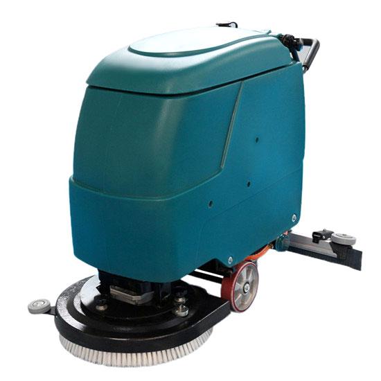 KTX53商场超shi洗地机 超shi专用洗地机
