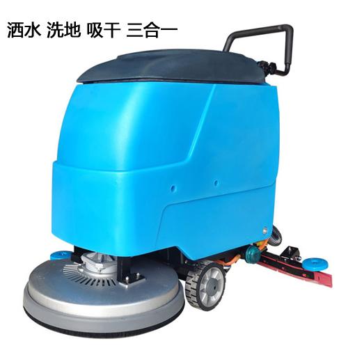 KTX530小xing手推shi洗地机