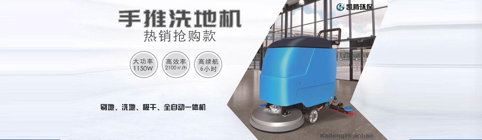 大xing驾驶式洗地机扫地机
