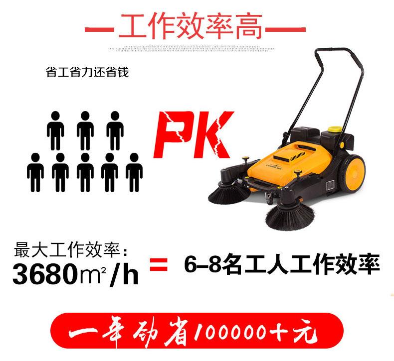 工厂车间堆栈用扫地机效率高