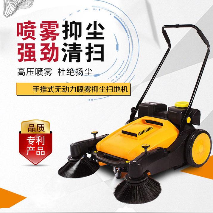 KT-980无动力手推式扫地机xin型带pen雾抑尘