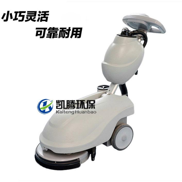 KTX350小型折die手推式洗地机