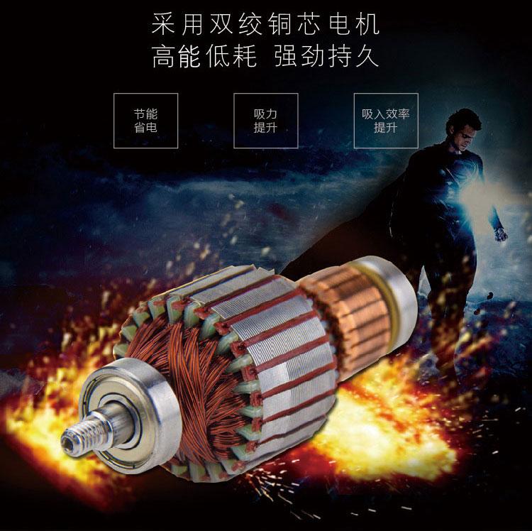 小型吸尘qi采用磌e璬ian机,耐用