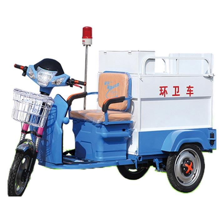 电动三轮保洁车 huan卫la圾清运收集车