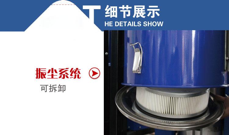 fang织工业吸尘器细节展shi