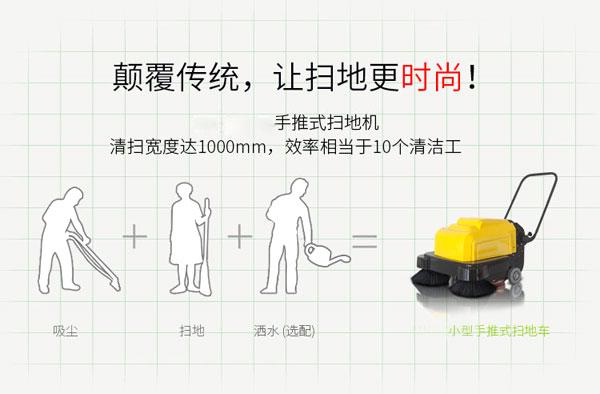 小型扫地车清洁效率高