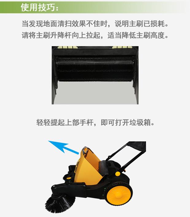 gong厂扫地机使用小jiqiao