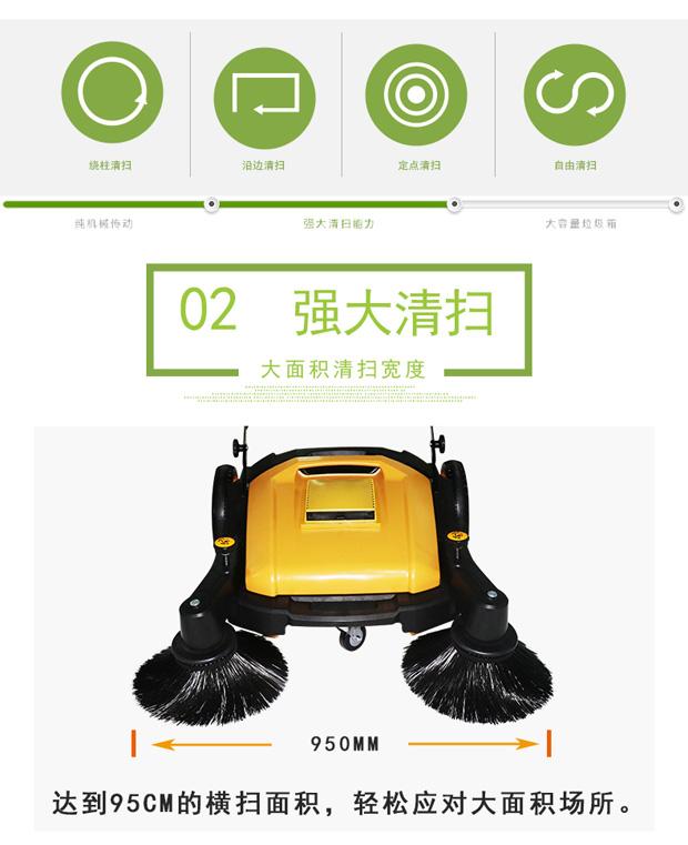 小型手tui式扫地机qingjie面积大