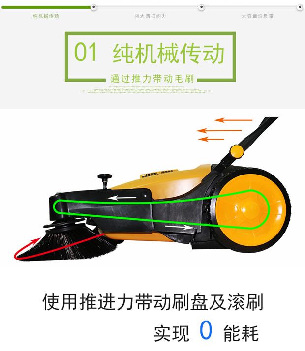 无动力机械qingjie 维护方便 耐用