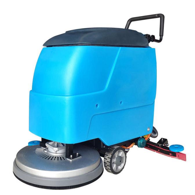KTX52手推式小型ca地机 商场超市小型电瓶式洗地机