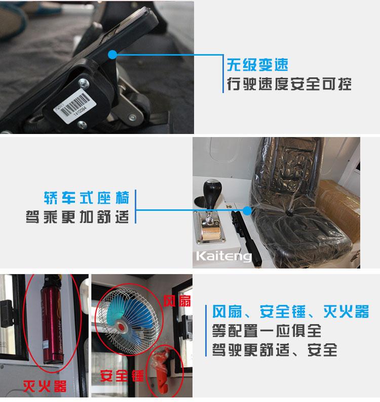 郑州扫地机细节