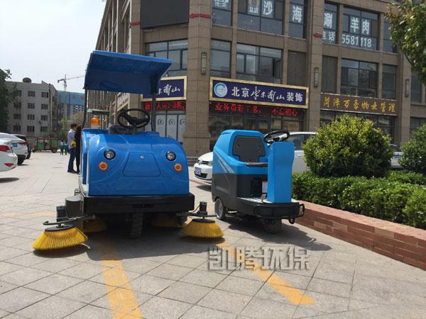 物业管理公司采购bt365体育ping台驾shi式洗di机saodi机清洁设备