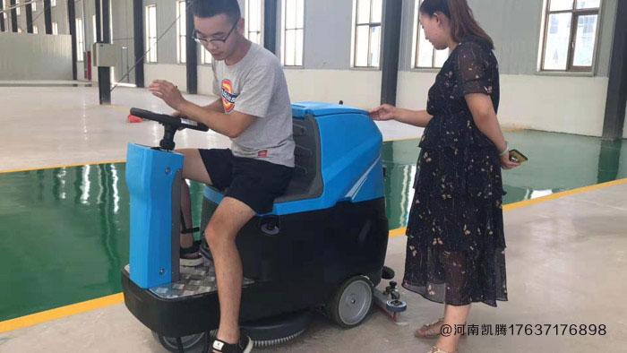 工chang车间huan氧油漆di面yong电dong洗di机