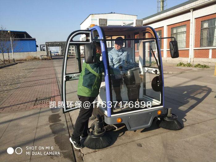 工厂厂矿扫路清扫扫地机 企业厂区用扫地机